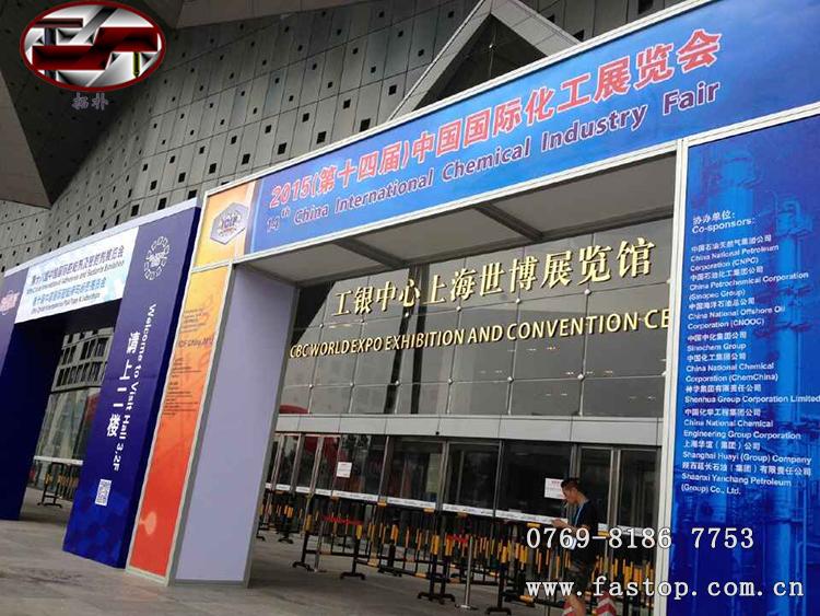 第十届国际金属成形展览会