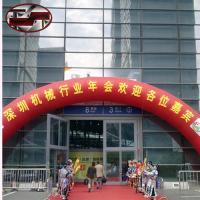 2011年深圳机械行业展会