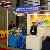 2010年拓朴模内攻牙机参加展会