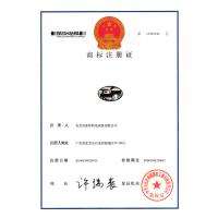拓朴图形商标注册证>>>