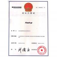Fastop商标注册证