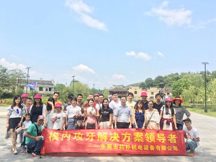 拓朴模内攻牙湖南旅游www.fastop.com.cn