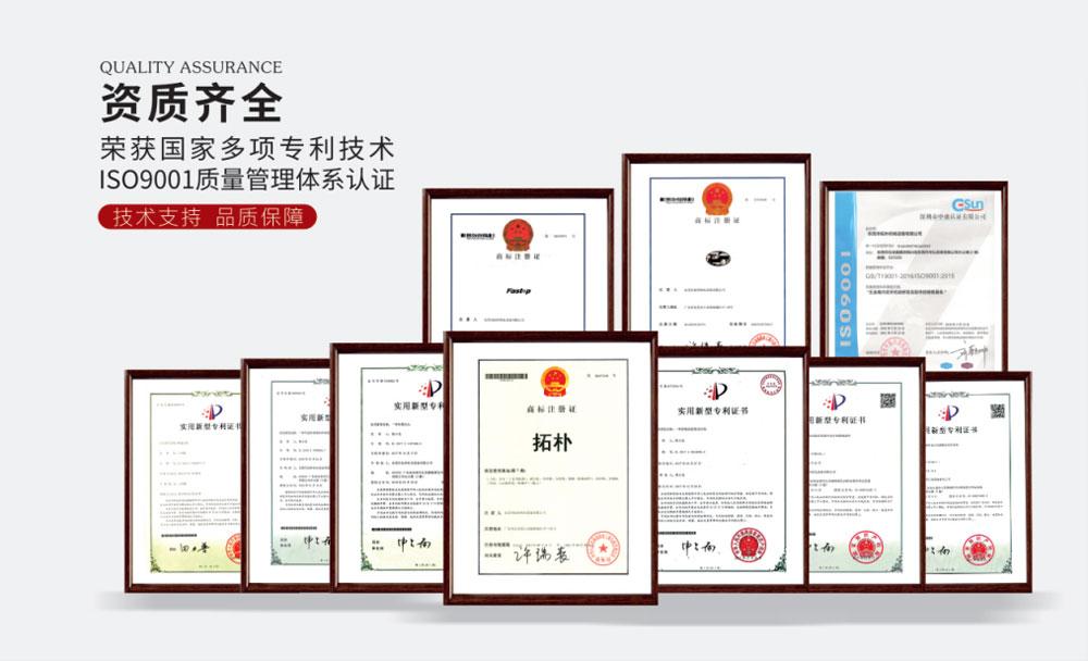 拓朴模内攻牙专利资质www.fastop.com.cn